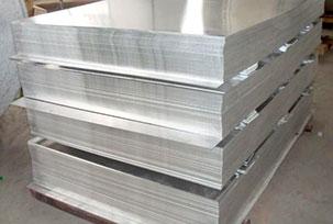 https://www.metall-holding.com.ua/catalog/aluminij/list-aluminievyj