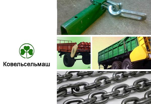 Публичное акционерное общество «Ковельсельмаш»