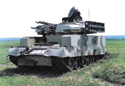 Украина разработает новый ЗРК в рамках тендера Минобороны Индии | Україна розробить новий ЗРК в рамках тендеру Міноборони Індії