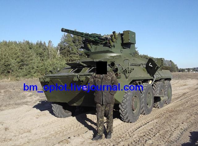 <!--:ru-->Появились фото испытаний бронетранспортера БТР-3 с боевым модулем БМ «Парус»