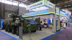 """""""Укроборонпром"""" разработает два типа самоходных орудий"""