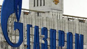 АМКУ предъявил претензии «Газпрому»