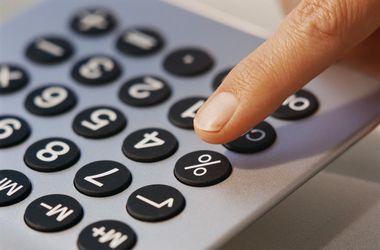 В марте Фискальная служба собрала более 60 миллиардов гривен налогов (видео)