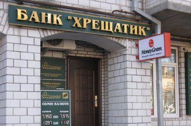 Фонд гарантирования назвал дату начала выплат вкладчикам банка «Хрещатик»