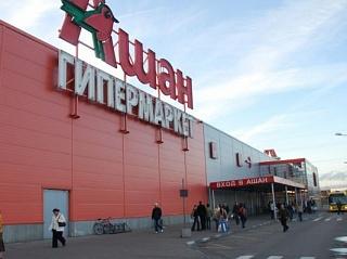 «Ашан» во Владимире заработает уже через неделю