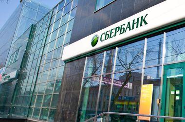 «Сбербанк России» не будет сбегать из Украины — Греф
