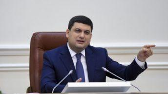 Продолжение блокады на Донбассе грозит остановкой металлургических предприятий – Гройсман