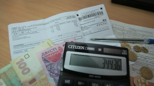 Кабмин монетизировал «экономию» по субсидиям