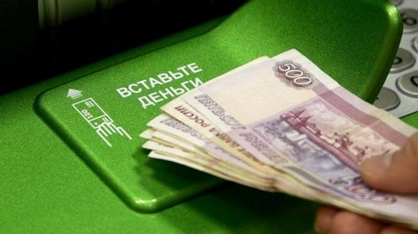 Как обмануть запреты: ТОП-3 легальных способа перевести деньги из России в Украину