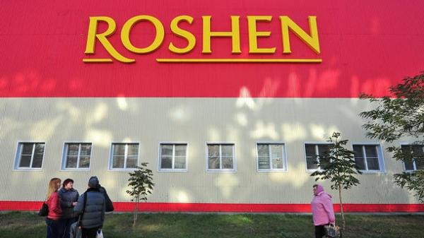 Началась ликвидация фабрики «Рошен» в России