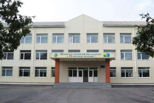 Под Киевом отремонтируют школу