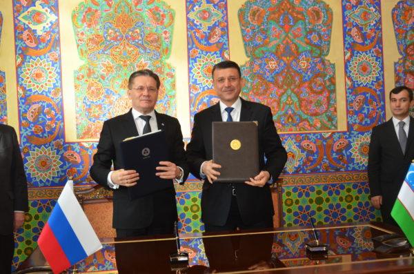 Узбекистан подписал Соглашение о создании инфраструктуры для развития атомной энергетики