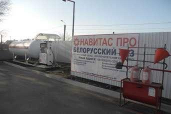 За строительство АГЗП компания заплатит крупный штраф