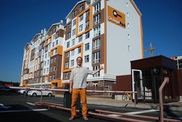 Современное состояние рынка жилой недвижимости г.Киев