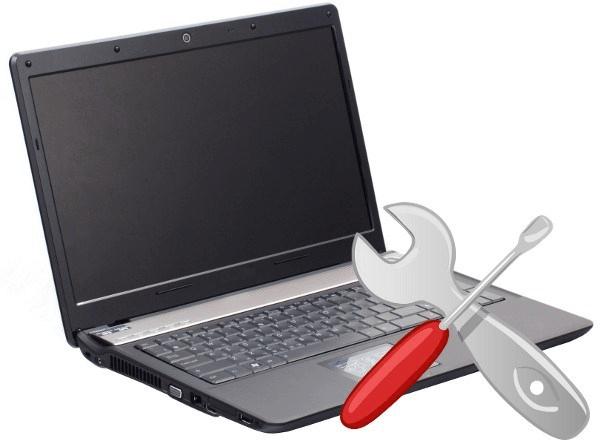 Ремонт ноутбуков – центр на сайте multiservice.com.ua