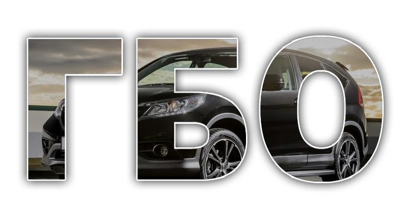 Газобалонное оборудование для автомобилей: особенности обслуживания и эксплуатации