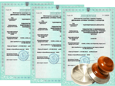 Лицензии и разрешения. Сложности получения