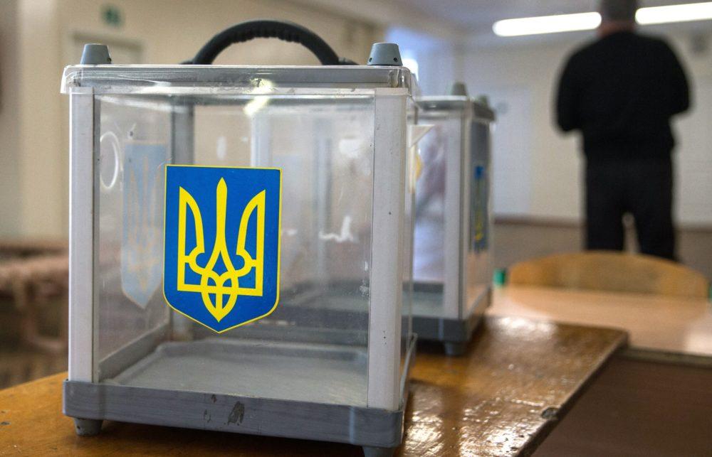 Выборы в Украине 2019: кандидаты и опросы