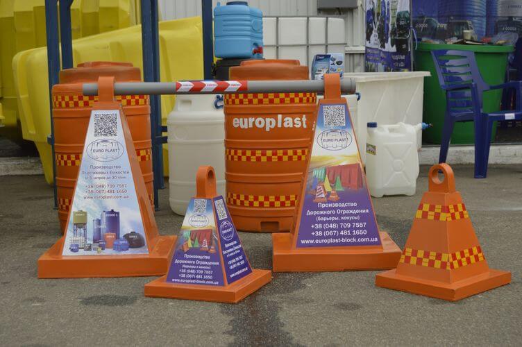 дорожное ограждение из пластика